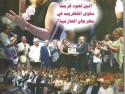 مهرجان شباب الحازمية - مجلة الجرس - العدد 605