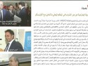 رانيا - مؤتمر الشباب - 11-2016
