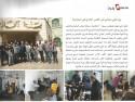 رانيا - اليوم الصحي 15-5-2017