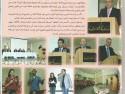 العبور - اب 2015 - مؤتمر الشباب