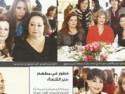 الحسناء - ايار 2013