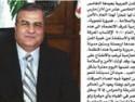 أرشيف مجلة الصياد منظمة المدن العربية