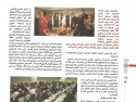 أرشيف_مجلة_ALLSEASONS