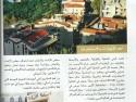 مجلة السامري - كانون الثاني 2015q